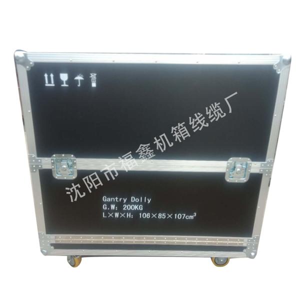 出口航空运输箱
